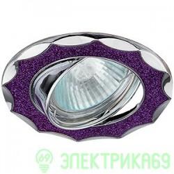 ЭРА DK17 CH/SH PU св-к встр.поворот. 50W MR16 GU5.3 звезда со стеклян.крошкой d85 фиолет.блеск/хром