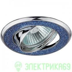 ЭРА DK18 CH/SH BL св-к встр. поворот. 50W MR16 GU5.3 круг со стеклян.крошкой d85 синий блеск/хром