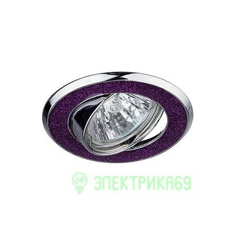 -ЭРА DK18 CH/SH PU св-к встр. поворот. 50W MR16 GU5.3 круг со стеклян.крошкой d85 фиолет.блеск/хром