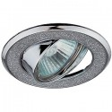 ЭРА DK18 CH/SH SL св-к встр. поворот. 50W MR16 GU5.3 круг со стеклян.крошкой d85 серебр.блеск/хром