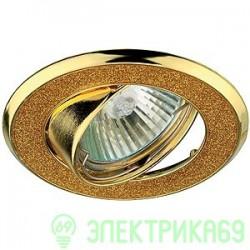 ЭРА DK18 GD/SH YL св-к встр. поворот. 50W MR16 GU5.3 круг со стеклян.крошкой d85 золотой блеск/золот