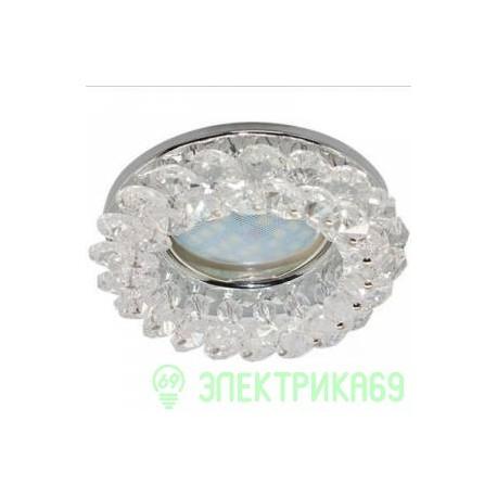 Ecola CD4141 MR16 GU5.3 св-к встр.круглый с хрусталиками Прозрачный и Розовый/Золото 50x90 FF1618EFY