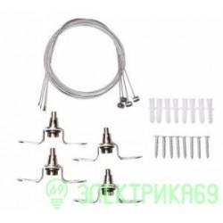 Jazzway Комплект для подвеса св/д панелей PPL-A02-4*1.0m .2857385
