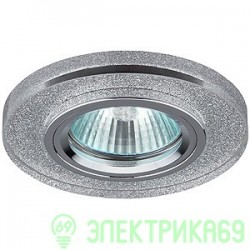 ЭРА DK7 CH/SHSL св-к встр. 50W MR16 GU5.3 стекло круглое d95 серебр.блеск/хром