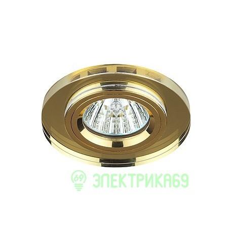 ЭРА DK7 GD/YL св-к встр. 50W MR16 GU5.3 стекло круглое d95 желтый/золото