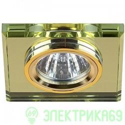 ЭРА DK8 GD/YL св-к встр. 50W MR16 GU5.3 стекло квадрат d90 зеркальн. желтый золото