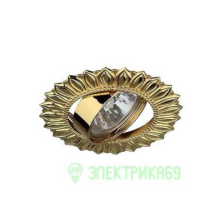 "ЭРА KL13A GD св-к встр. поворот. 50W MR16 GU5.3 ""солнышко"" d95, золото"
