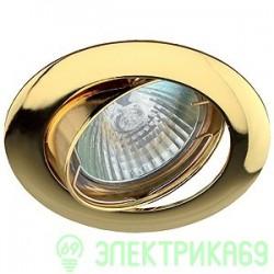 ЭРА KL1A GD св-к встр. поворот. 50W MR16 GU5.3 кргу d79, золото