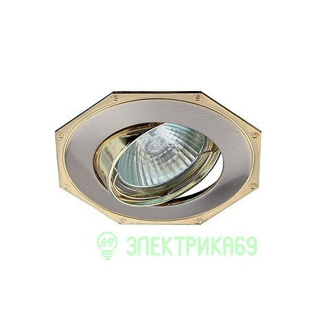 "ЭРА KL20А SN/G св-к встр. поворот. 50W MR16 GU5.3 ""многогранник"" d96, сатин никель/золото"