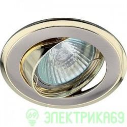 "ЭРА KL22А SN/G св-к встр. поворот. 50W MR16 GU5.3 ""двойной контур"" d84, сатин никель/золото"
