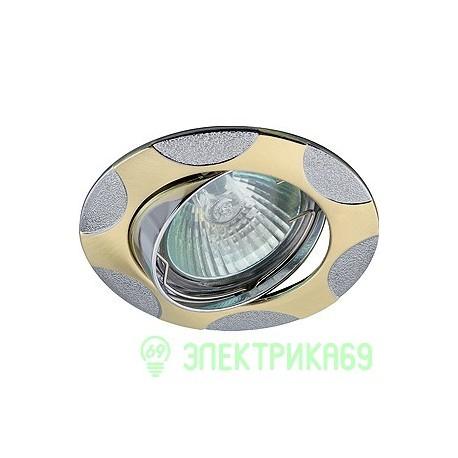 """ЭРА KL24А SG/CH св-к встр. поворот. 50W MR16 GU5.3 """"пятна"""" d84, сатин золото/хром"""