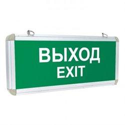 EKF Proxima св-к св/д аварийного освещ. ССА EXIT-101 одностор 'ВЫХОД' акк.1.5ч. EXIT-SS-101-LED