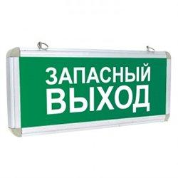 EKF Proxima св-к св/д аварийного освещ. ССА EXIT-102 одностор 'Запасный ВЫХОД' акк.1.5ч. EXIT-SS-102