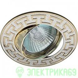 """ЭРА KL28А S/GD св-к встр. поворот. 50W MR16 GU5.3 """"антик Т"""" d90, серебро/золото"""