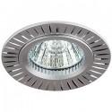ЭРА KL31 AL/SL cв-к встр алюминиевый MR16,12V, 50W серебро