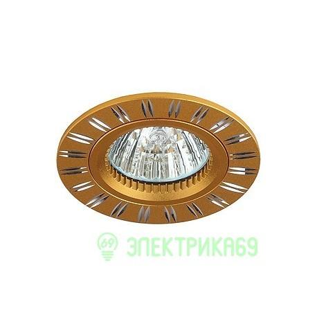 ЭРА KL33 AL/GD cв-к встр алюминиевый MR16,12V, 50W золото/хром