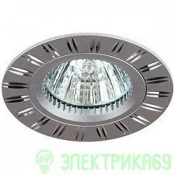 ЭРА KL33 AL/SL cв-к встр алюминиевый MR16,12V, 50W серебро/хром