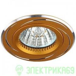 ЭРА KL34 AL/GD cв-к встр алюминиевый MR16,12V, 50W золото/хром