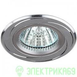 ЭРА KL34 AL/SL cв-к встр алюминиевый MR16,12V, 50W серебро/хром