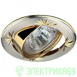 ЭРА KL3A SG/G св-к встр. поворот. 50W MR16 GU5.3 круг с гравировкой d80, Сатин Золото/Золото