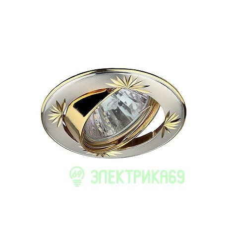 ЭРА KL3A SS/G св-к встр. поворот. 50W MR16 GU5.3 круг с гравировкой d80, Сатин Серебро/Золото