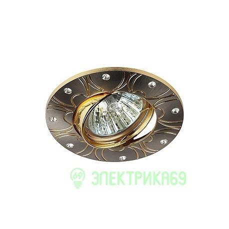 ЭРА KL44A SN/G cв-к встр  поворот. MR16,12V, 50W Сатин Никель/Золото