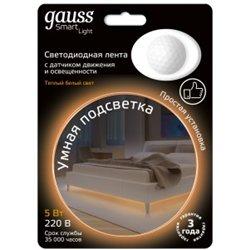 Gauss Умная подсветка 5W 2700К 2K 1.2m sensor 311011105