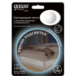 Gauss Умная подсветка 5W 4100К 4K 1.2m sensor 311011205