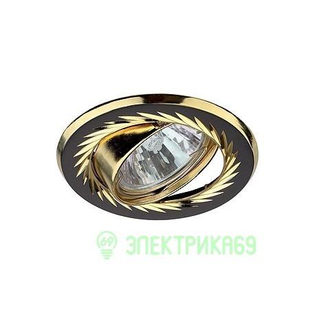 ЭРА KL6A GU/G св-к встр. поворот. 50W MR16 GU5.3 круг с гравировкой d88, черный металл/Золото