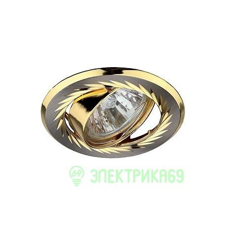 ЭРА KL6A SN/G св-к встр. поворот. 50W MR16 GU5.3 круг с гравировкой d88, Сатин Никель/Золото