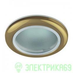 ЭРА WR1 GD св-к встр. влагозащищенный 50W 12V MR16 GU5.3 Золото