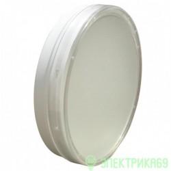Ecola GX70 св/д 20W 4200 111x42 матовое стекло T7MV20ELC