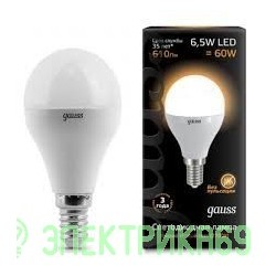 Gauss Шар G45 E14 6.5W 4100 4K алюм./пластик 105101207