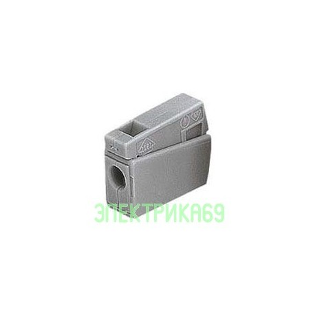 WAGO 224-111 2х(0,5-2,5мм2) клеммная колодка н/г Cu/Al контактная паста д/освет. приборов 400В
