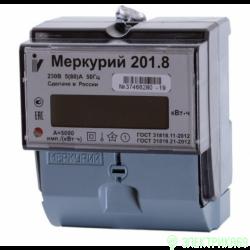 Меркурий 201.8 счетчик эл/эн 1ф 1т 5(80)А, 6-ти разр. ЭМОУ ЖК для уст. на рейку (без планки) 2020