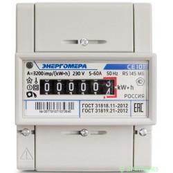 Энергомера CE101 R5 145 М6 счетчик эл/эн 1ф 1т 5(60)А, 6-ти разр. ЭМОУ для уст. на рейку 2020
