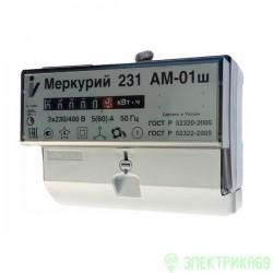 Меркурий 231AM-01Ш счетчик эл/эн 3ф 1т 5-60А, 3*230/400В (к.т. 1,0, имп.выход, светодиод, МОУ)