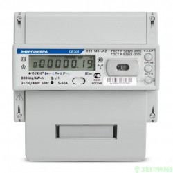 Энергомера CE301 R33 145 JAZ счетчик эл/эн 3ф 2т 5(60)А ЖК,оптопор на рейку