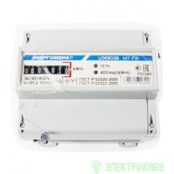 Энергомера ЦЭ6803В/1 Р31 счетчик эл/эн 3ф 1т 230/400В 10(100)А 7-ми разр. ЭМОУ для уст. на рейку