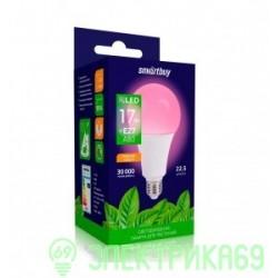 Smartbuy FITO св/д лампа для растений E27 17W фито, красно-синий, 22,5 мкмоль/c SBL-A80-17-fito-E27